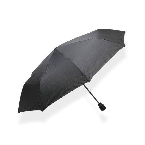 Lifeventure Trek Umbrella Small